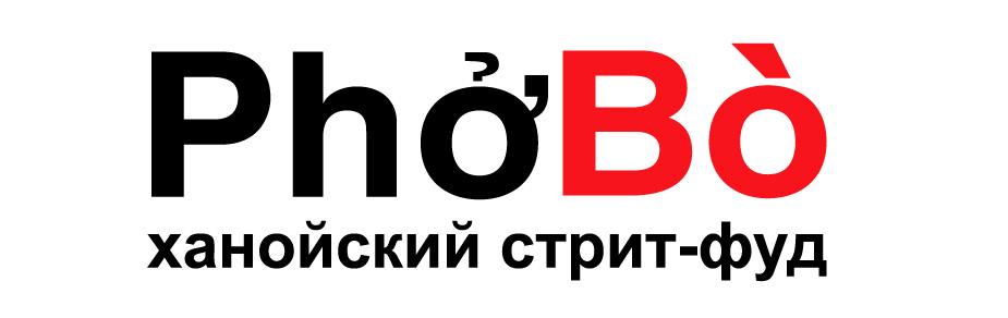 phobo
