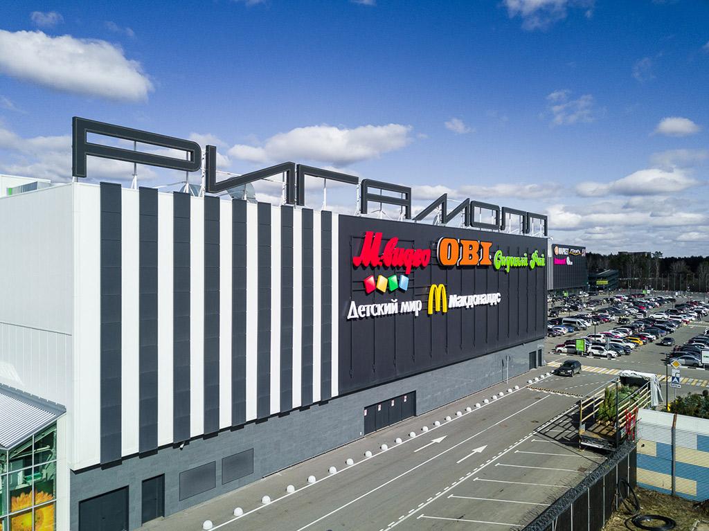 Торговые и бизнес центры